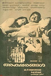 Aksharangal Poster