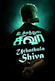 Uchathula Shiva (Tamil)