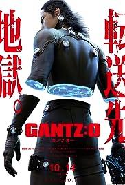 Gantz: O – Legendado