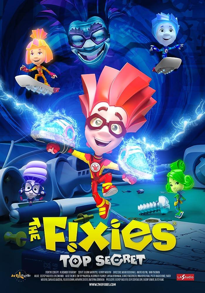 ფიკსიკები: დიდი საიდუმლო / The Fixies: Top Secret