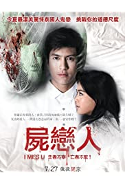 Watch Movie I Miss U (2012)