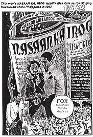 Nasaan ka irog Poster
