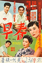 Early Spring (1956) Poster - Movie Forum, Cast, Reviews