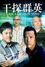 Kon Tam Kwan Ying
