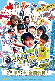 Harô! Jun'ichi Poster