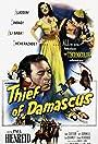 Thief of Damascus