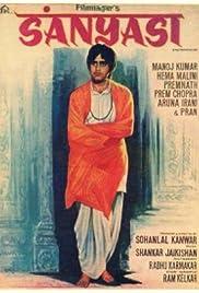 Sanyasi Poster