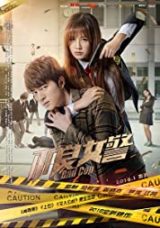 Bad Cop (2016)
