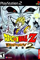 Image of Dragon Ball Z: Budokai 2