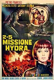 Star Pilot(1966) Poster - Movie Forum, Cast, Reviews