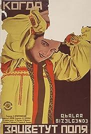 Kogda zatsvetut polya Poster