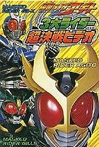Image of Kamen Rider Agito: Three Great Riders