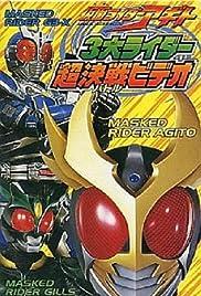 Kamen Rider Agito: Three Great Riders Poster
