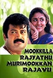 Mookkilla Rajyathu Murimookkan Rajavu Poster