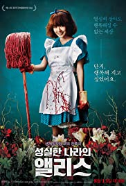 Seong-sil-han na-la-ui Ael-li-seu(2015) Poster - Movie Forum, Cast, Reviews