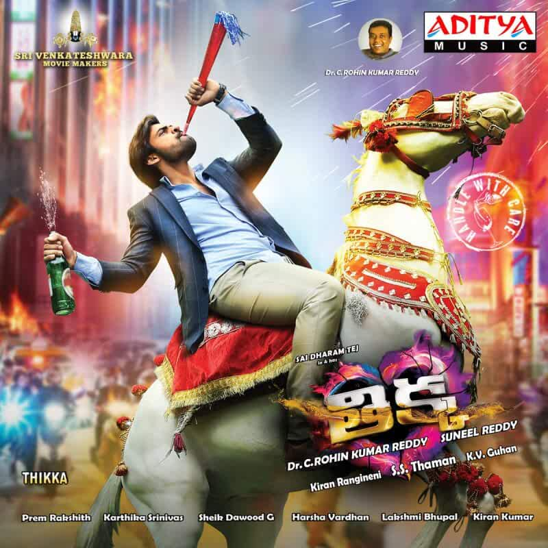 Rocket Raja (Thikka) 2016 Hindi Dubbed 720p WEB-DL x264 AAC