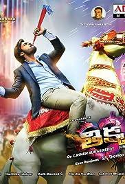 Thikka Telugu HDRip(2016)