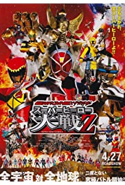 Nonton Film Kamen Rider × Super Sentai × Space Sheriff: Super Hero Taisen Z (2013)