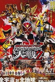 Kamen raidâ × Sûpâ sentai × Uchuu keiji: Supâ hîrô taisen Z Poster