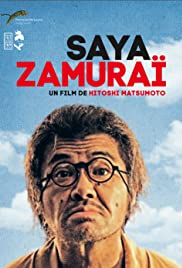 Saya-zamurai (2010) Poster - Movie Forum, Cast, Reviews