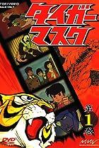 Image of Tiger Mask