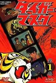 Tiger Mask Poster - TV Show Forum, Cast, Reviews