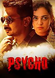 Psycho (2020) poster