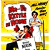 Ma and Pa Kettle at Home (1954)
