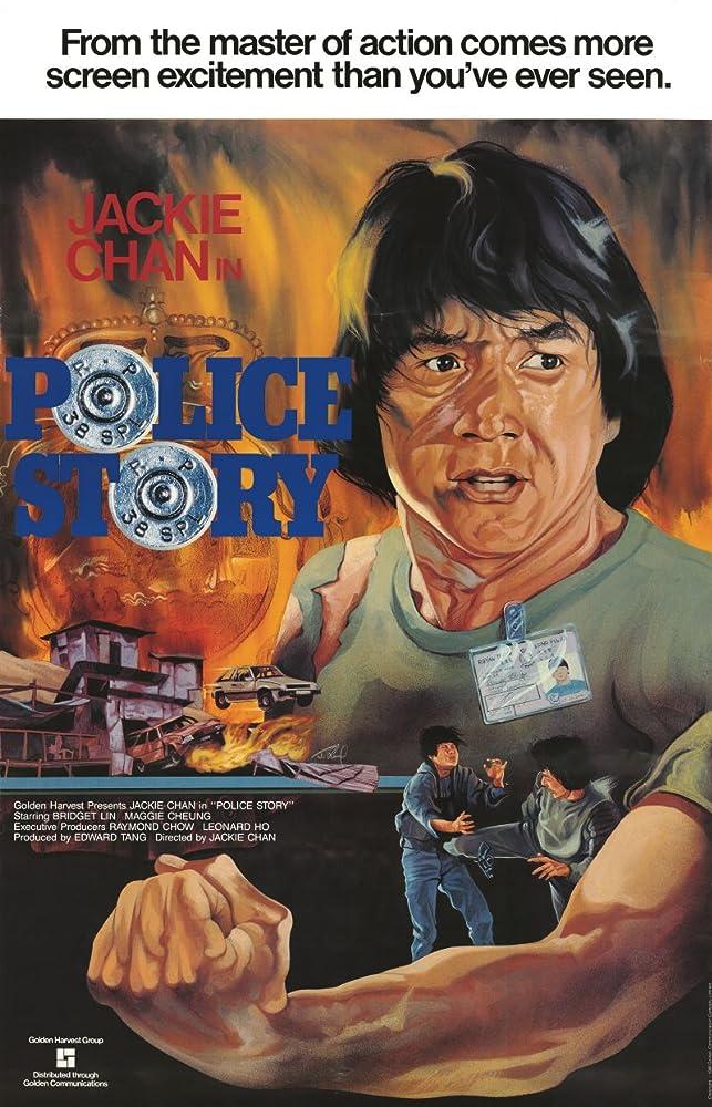 Policijos istorija / Police Story (1985)