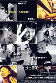 Taipei wan 9 zao 5 (2002) Poster - Movie Forum, Cast, Reviews