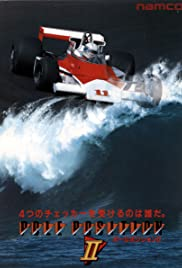 Pole Position II Poster