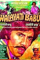 Image of Walayati Babu