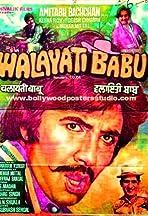 Walayati Babu
