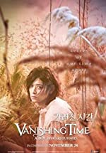 Vanishing Time A Boy Who Returned(2016)