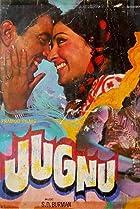 Jugnu (1973) Poster