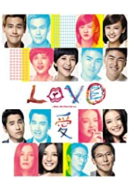 Watch Movie Love (2012)