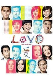 Watch Movie Love (2012)