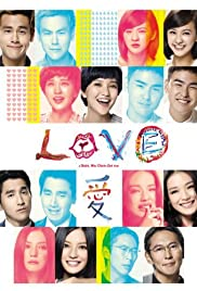 Love (2012) Poster - Movie Forum, Cast, Reviews