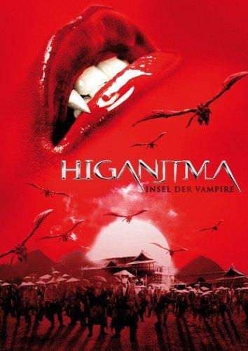 image Higanjima Watch Full Movie Free Online