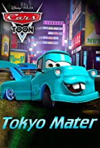 Primary image for Tokyo Mater