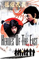 Image of Heroes of the East