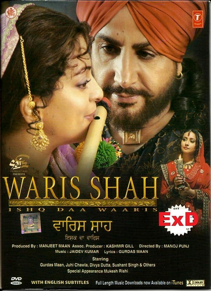 Waris Shah Ishq Daa Waaris 2006 480p DVDRip Free Download