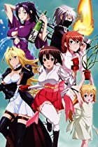 Image of Sekirei: Pure Engagement