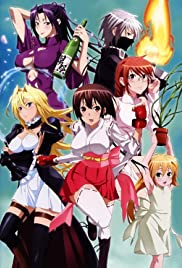 Sekirei: Pure Engagement Poster - TV Show Forum, Cast, Reviews