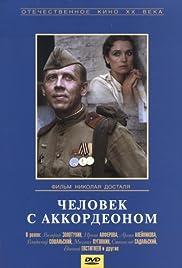 Chelovek s akkordeonom Poster