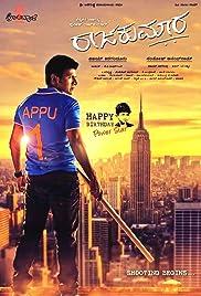 Raajakumara(2017) Poster - Movie Forum, Cast, Reviews
