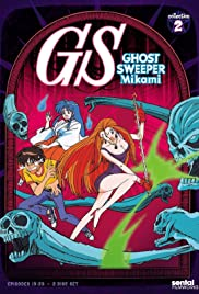 Ghost Sweeper Mikami Poster