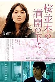 Sakura namiki no mankai no shita ni Poster