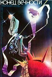 Konets vechnosti Poster