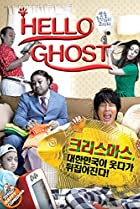 Image of Hello Ghost